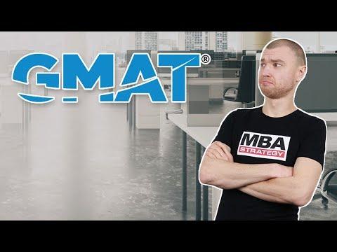 Как подготовиться к GMAT в 2020. Все секреты подготовки к GMAT!!!