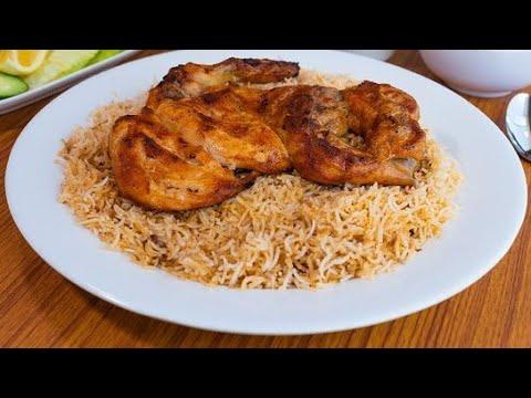 How to make Chicken mandi(Madbi briyani at home?easy steps/அரபு நாட்டு மந்திபிரியாணி செய்வது எப்படி?