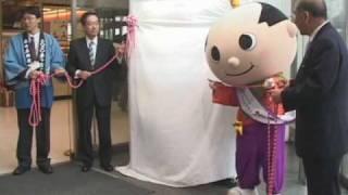 飲み物を買うと河村市長や矢野きよ実さんが名古屋ことばで話しかける自...