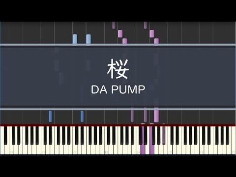 DA PUMP「桜」〈ピアノ〉