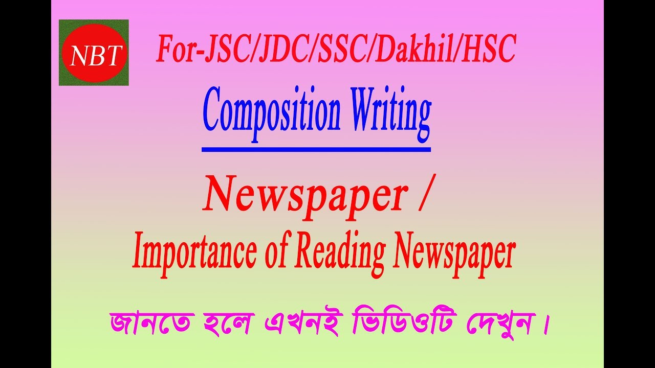 importance of reading newspaper composition