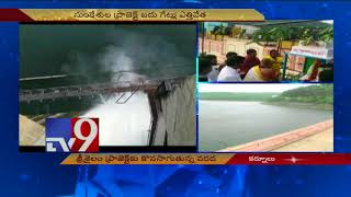 Breaking News || Water for Srisailam Project! - TV9 Now