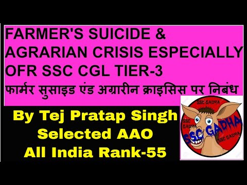 ESSAY ON FARMERS SUICIDE & AGRARIAN CRISIS IN INDIA ESPECIALLY FOR SSC CGL TIER-3