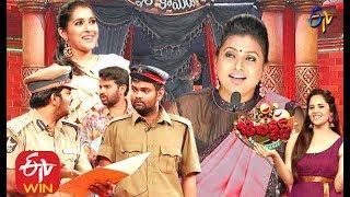 Double Dhamaka Special  16th February 2020    Full Episode   #Sudheer, Aadhi, Raghava   ETV Telugu