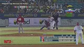 Los Charros de Jalisco llegan a la Liga Mexicana del Pacífico