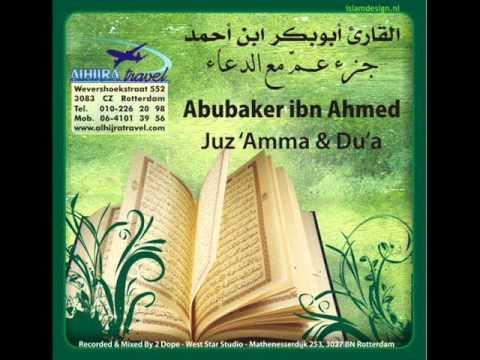 Surat Anazi'aat - Qari Abubaker Ibn Ahmed (Imam Dar Al Hijrah)