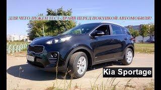видео Объем багажника КИА Спортейдж (KIA Sportage) 2013 года