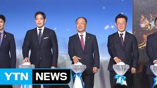 """홍남기 """"화성 테마파크 투자로 11만 명 고용유발·70…"""