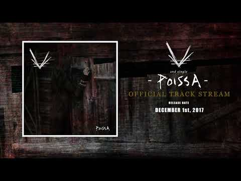 Vermilia - Poissa (Official Track Stream 2017)