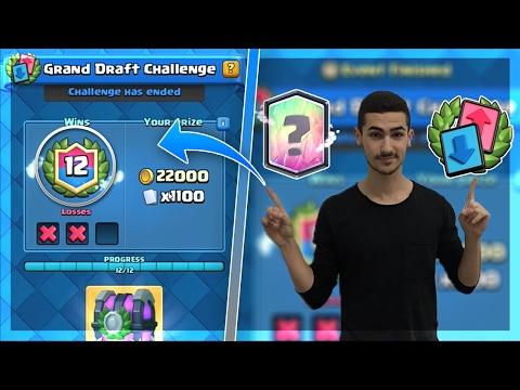 קלאש רויאל - השגנו 12 נצחונות באתגר החדש 'הדראפט צאלנג' !!!
