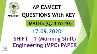 AP EAMCET Question paper Maths (Q 1 to 40) 17.09.2020 Shift 1 paper with key MPC #APEamcet