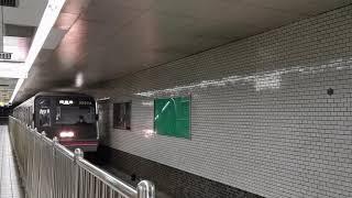 大阪メトロ千日前線 臨時阿波座行き谷町九丁目到着