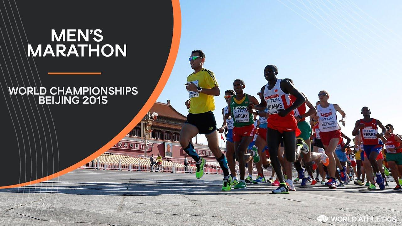 Men's Marathon | World Athletics Championships Beijing 2015