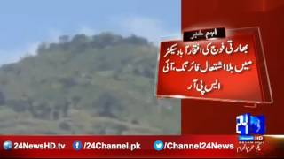 Indian forces once again carried out unprovoked firing across the LoC at Neza Pir sector