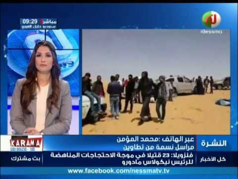 تطاوين :تواصل اعتصام شباب الجهة بمنطقة الكامور
