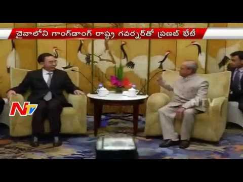 President Pranab Mukherjee Meets Guangdong Governor Zhu Xiaodan | NTV