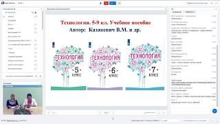"""Преподавание предметов """"Физическая культура"""" и """"Технология"""" в 2018-2019 учебном году"""