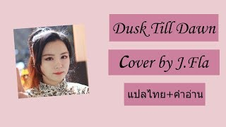 Video ZAYN - Dusk Till Dawn ft. Sia cover by J.Fla [แปลไทย+คำอ่าน] download MP3, 3GP, MP4, WEBM, AVI, FLV Mei 2018