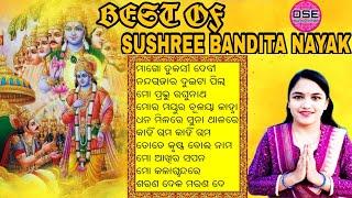 Top Ten Bandita Nayak Odia Bhajan Song Part 2  Maa Go Tulasi Debi Odia Bhajan 2021 By Bandita Nayak