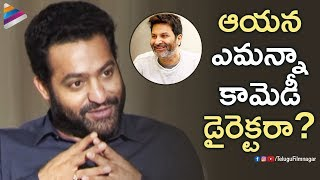 Jr NTR Comments on Trivikram | Aravindha Sametha Interview | Pooja Hegde | Sunil | Telugu FilmNagar