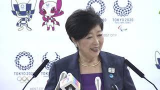 東京都知事定例会見 2019年8月9日放送