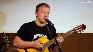 Немецкий музыкант: Нельзя допустить, чтобы нас снова использовали против русских [Голос Германии]