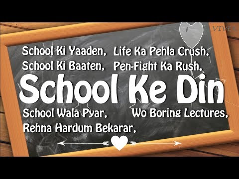 School Ke Din - Unforgettable School Days | Best Hindi Poetry | Old Memories | Must watch