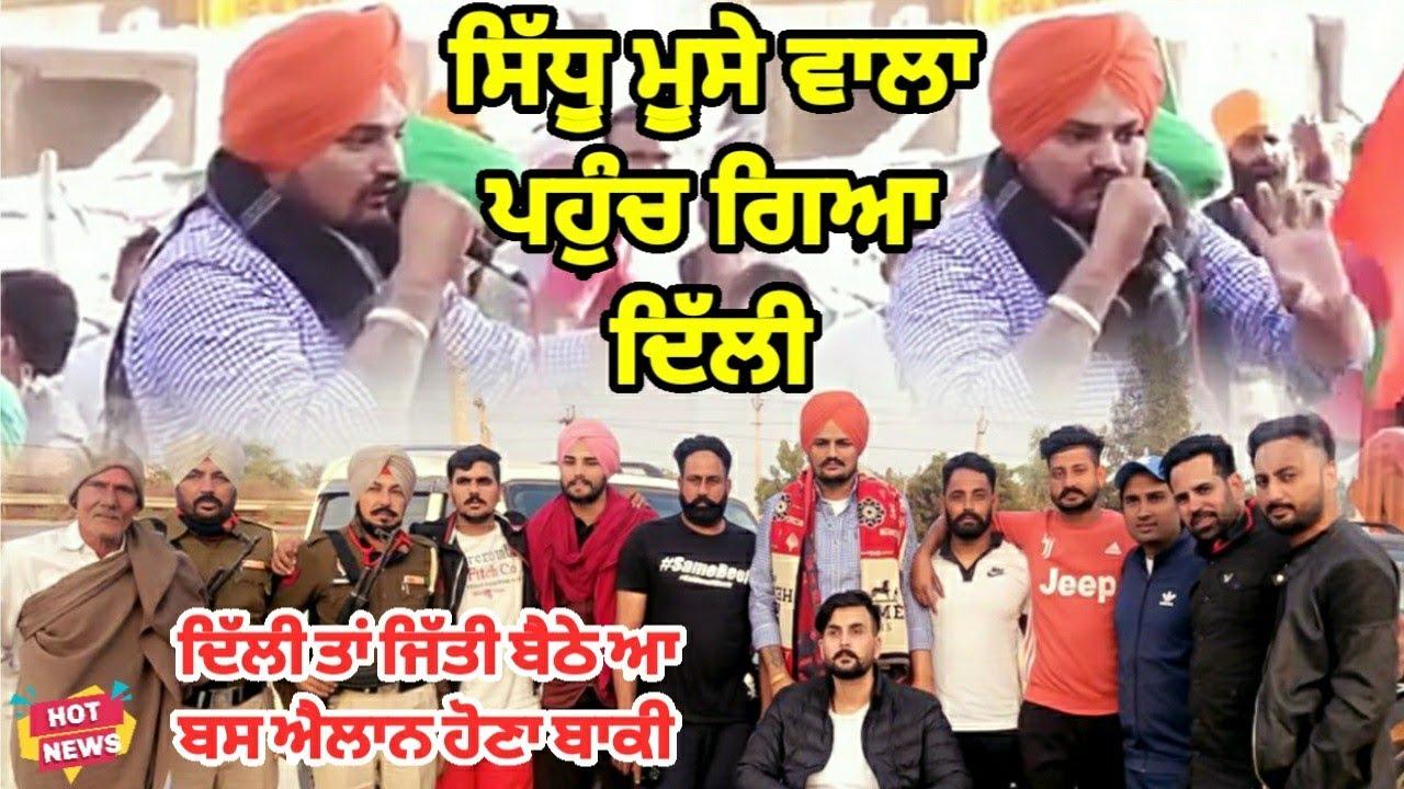 Sidhu Moose Wala Live at Delhi Tikri BorderMerro Station Delhi | Nojwan Kisan Ekta