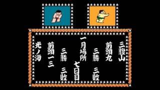1987年9月18日にテクモ(TECMO)から発売された大相撲を題材とした ファ...