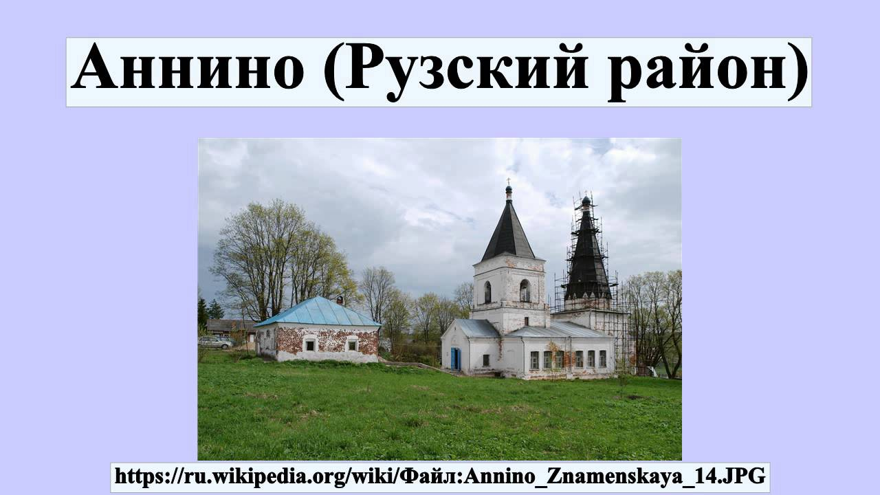 Знакомство В Рузский Район