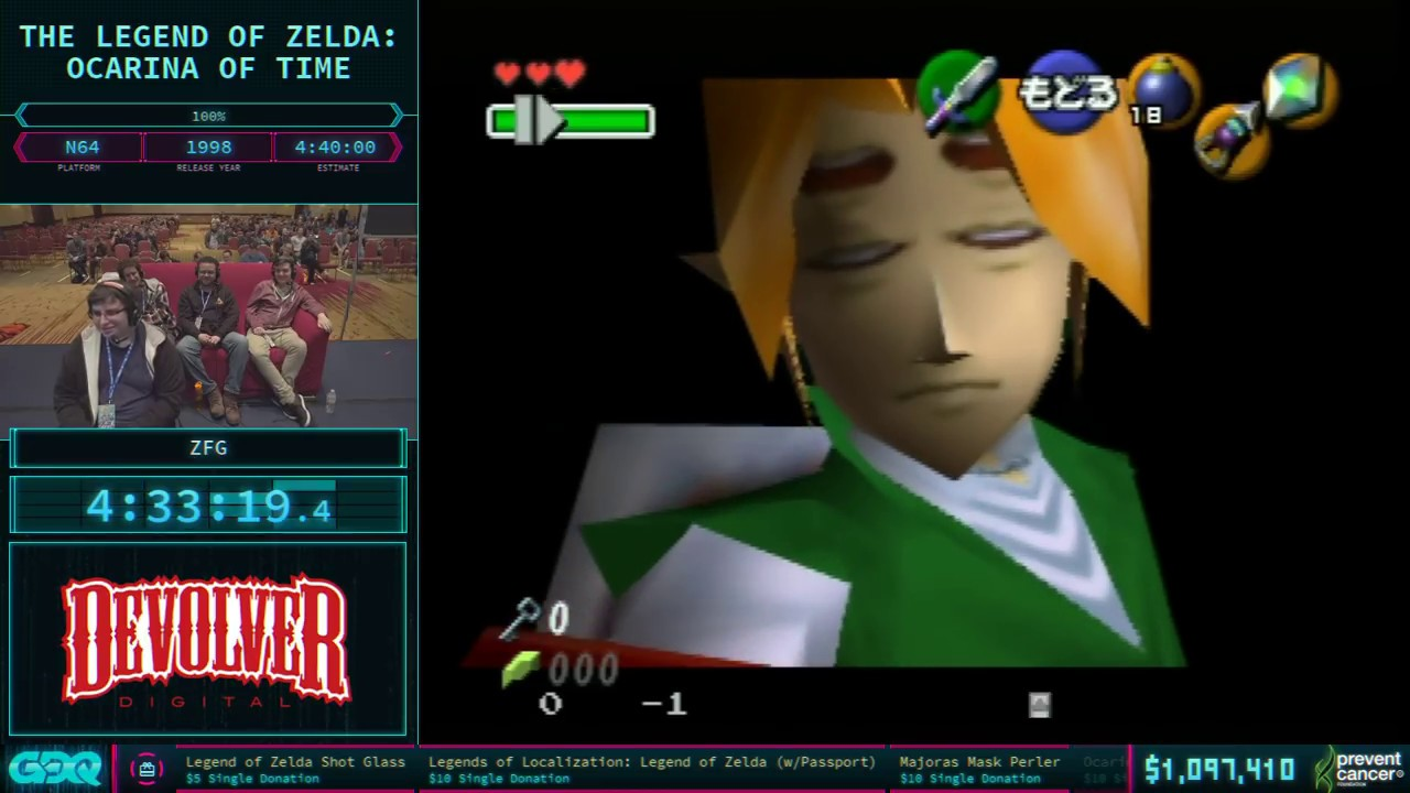 AGDQ 2018 - The Legend of Zelda Ocarina of Time Glitch Exhibition by ZFG