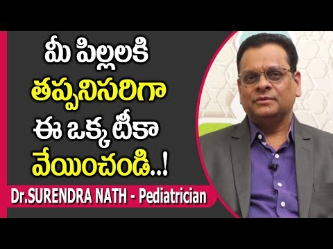Vaccines for Babies and Children – Vaccination Schedule || Dr.Surendra Nath || SumanTV Mom