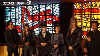 「エンタステージ」http://enterstage.jp/ 1992年の初演から20年以上経...
