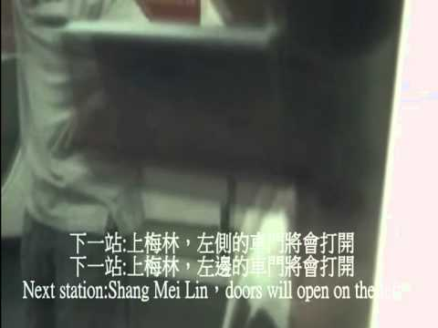 shenzhen metro Line 4 train from Futian Checkpoint to Qing Hu