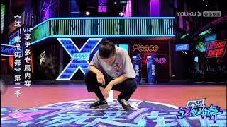One Way - 6lack | Franklin Yu Choreography