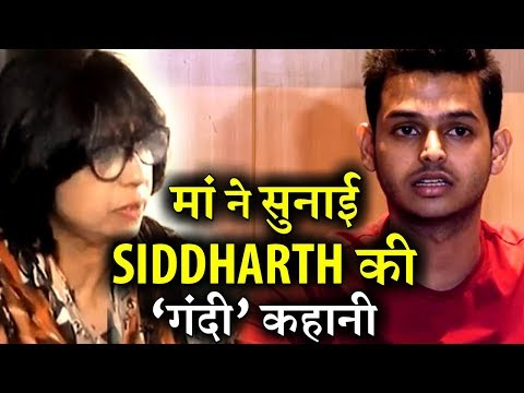 Siddharth Sagar's Mother Finally Opens Up Infront of Media