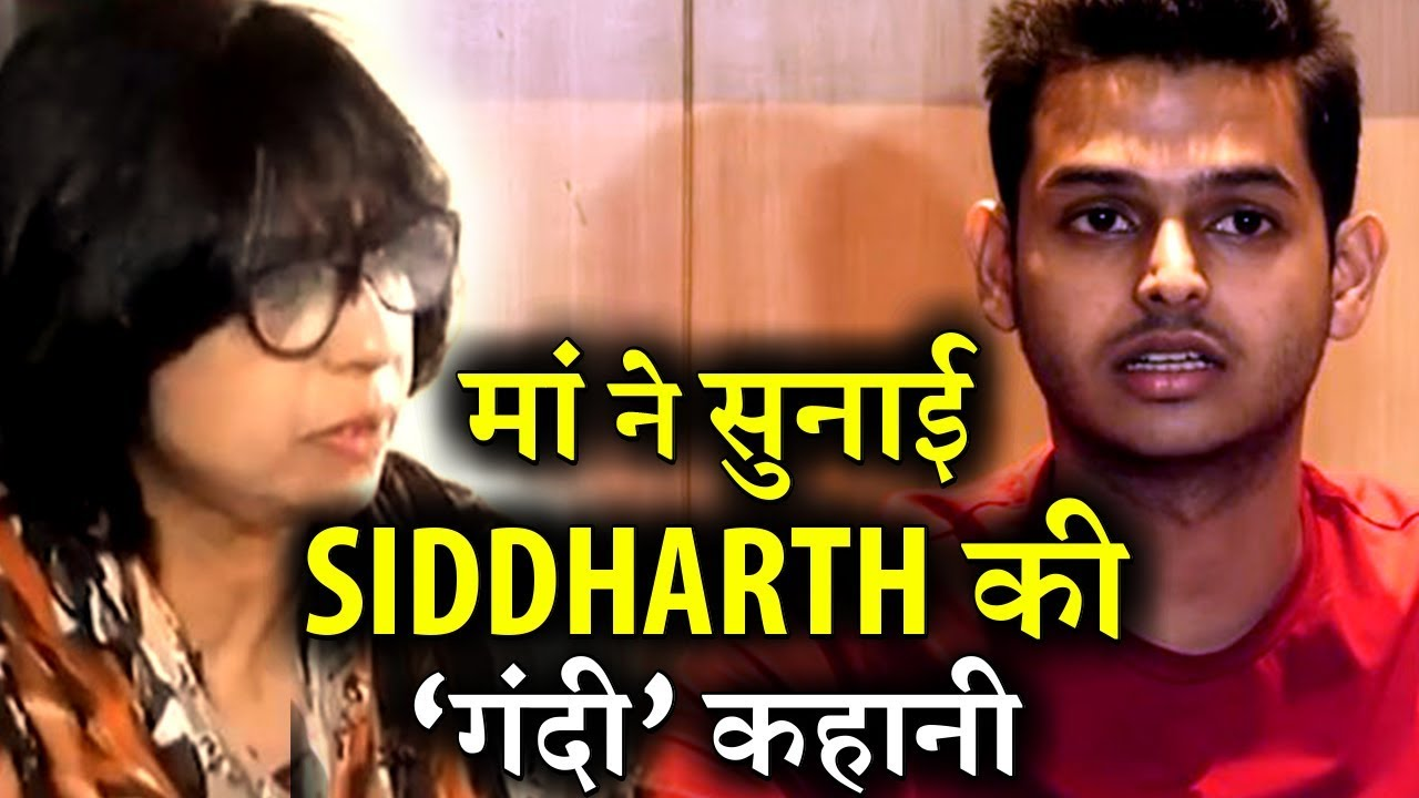 Download Siddharth Sagar's Mother Finally Opens Up Infront of Media