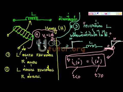 Electric Circuit Analysis (การวิเคราะห์วงจรไฟฟ้า) Final   [By www.universitytutor.org]