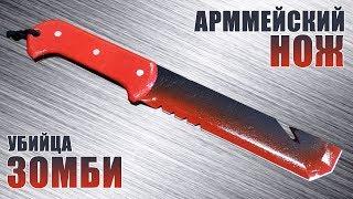 как сделать Армейский нож из дерева? Warface