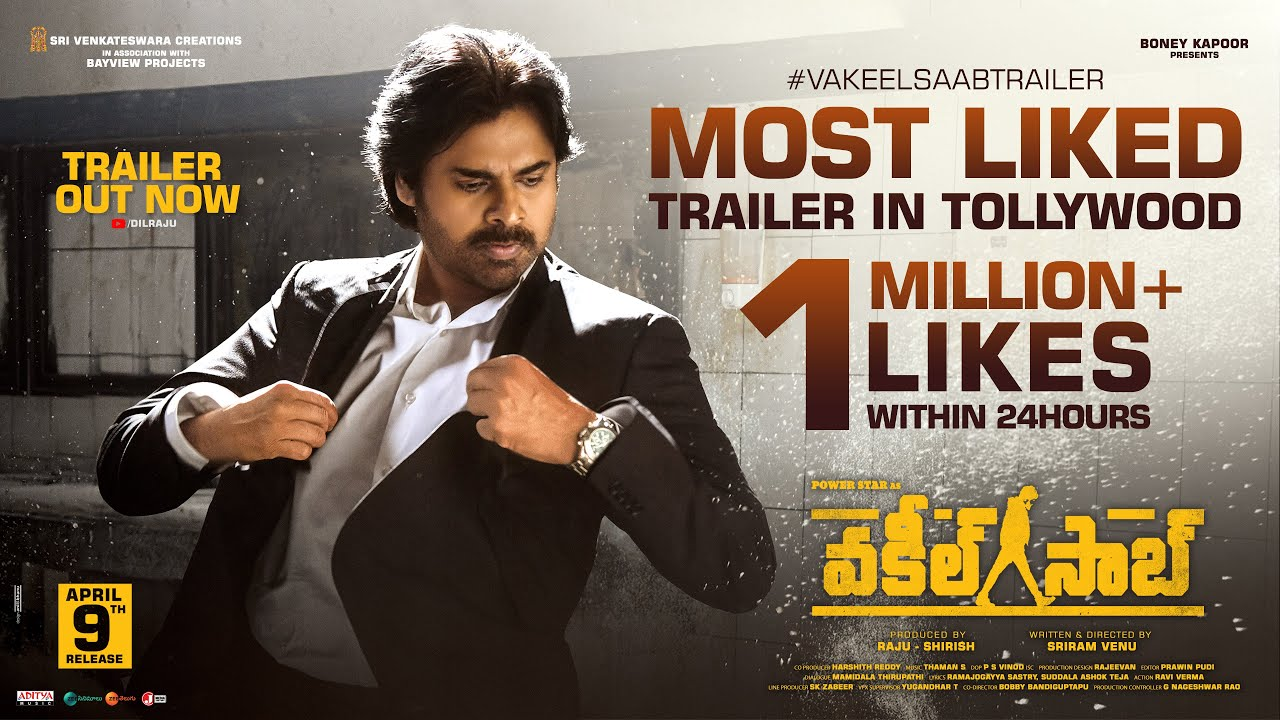 Vakeel Saab Trailer talk - Power Star is back with a bang