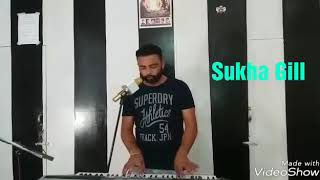 Naare song lyrics kv varma