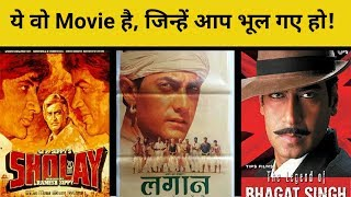 Super Hit Old Hindi Movies List 1990 To 2000 | Best Old Indian Movies Of All Time