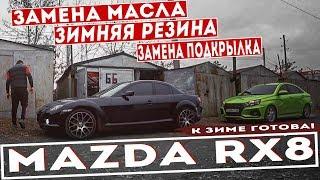 Фото с обложки Mazda Rx8 Подготовка К Зимнему Дрифт Сезону! Russian Drift Rotary.