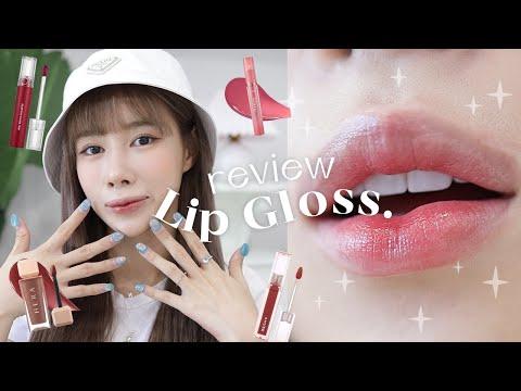 จัดอันดับ lip glass 20 แท่งมีทุกแบรนด์ แบรนด์ไหนปังสุด ✨💌  | ndmikkiholic ♡