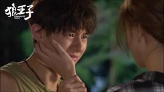 安心亞-Kiss me (電視劇《狼王子》Prince Of Wolf 片尾曲)
