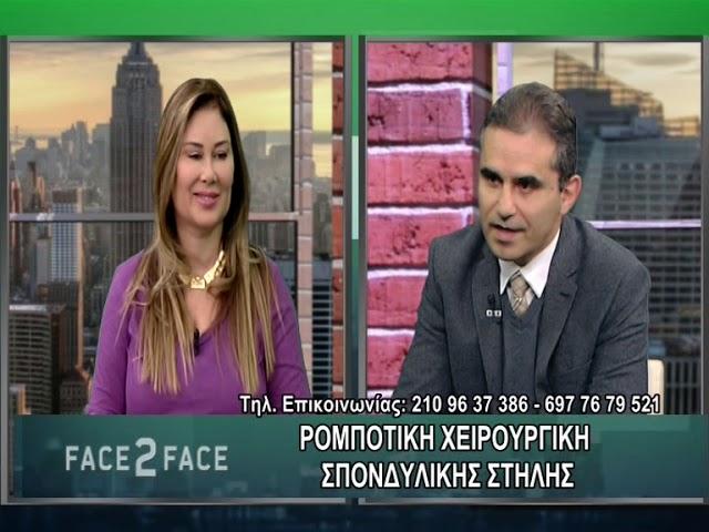FACE TO FACE TV SHOW 475
