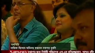 Bossgiri 2016 Bangla Movie Mohorot Video Ft  Shakib Khan & Bubli HDBDMusic25New com