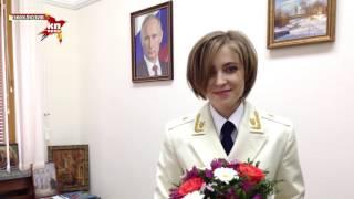 Наталья Поклонская: «Присягу прокурора Украины я не нарушала. На Майдане был госпереворот!»