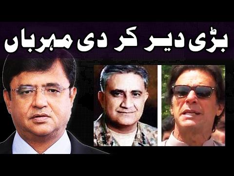 Karachi aur Imran Khan - Dunya Kamran Khan Ke Sath 8 February 2017 - Dunya News