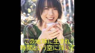 北乃きいの1st アルバム「心」の「ずっといっしょだね」 歌詞付きです.
